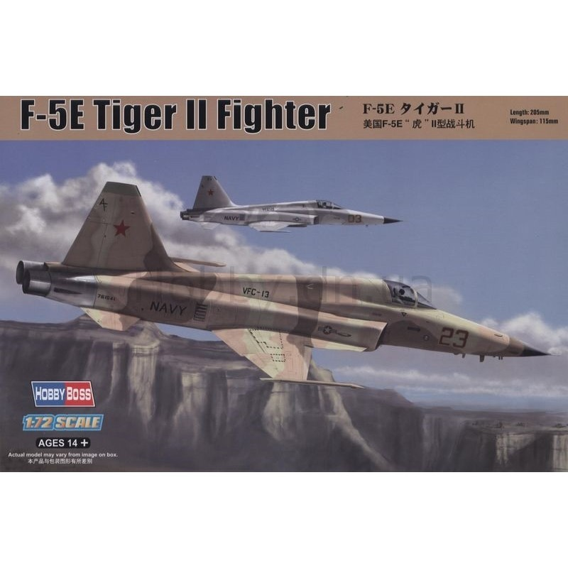 HB-80207 1/72 HOBBY BOSS F-5E Tiger II fighter - Re-edition