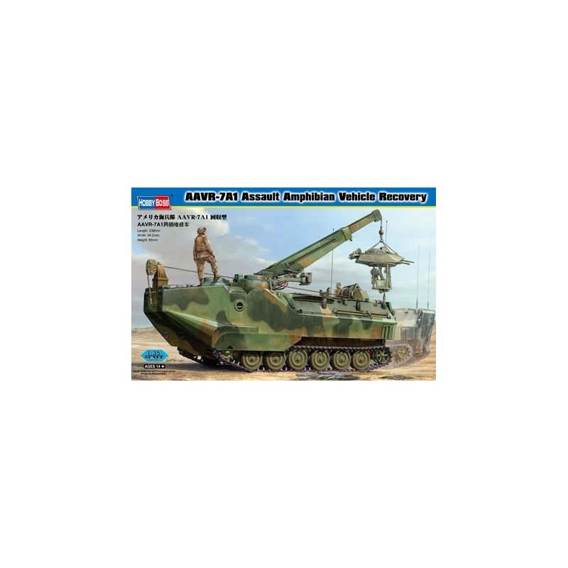 HB-82411 HOBBY BOSS 82411 1/35 AAVR-7A1 Assault Amphibian Vehicle Recovery