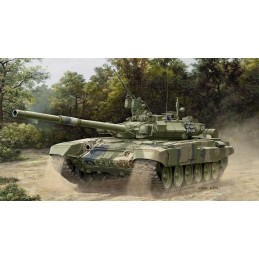 REVELL 03190 1/72 RUSSIAN