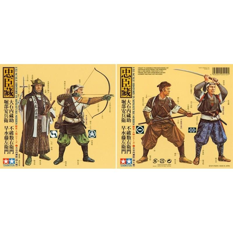 TAM-25410 Tamiya 25410 1/35 History in Miniature Series Chushingura (4 Figures)
