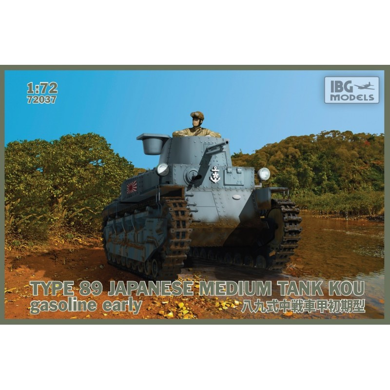 IBG-72037 IBG 72037 1/72 TYPE89 Japanese Medium tank KOU-gasoline Early (2 figures included!) -
