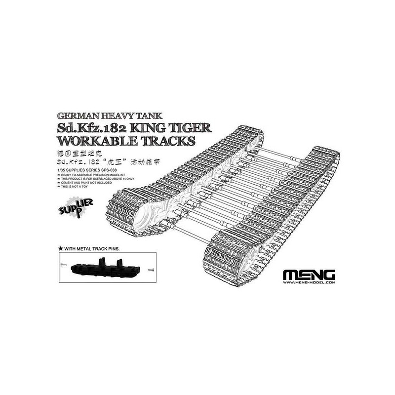 MENG-SPS038 MENG SPS038  1/35 German Heavy Tank  Sd.Kfz.182 King Tiger Workable Tracks