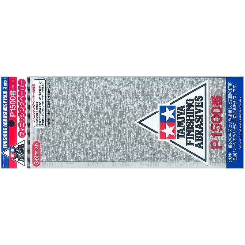 TAM-87059 Tamiya 87059 Finishing Abrasives P1500 3