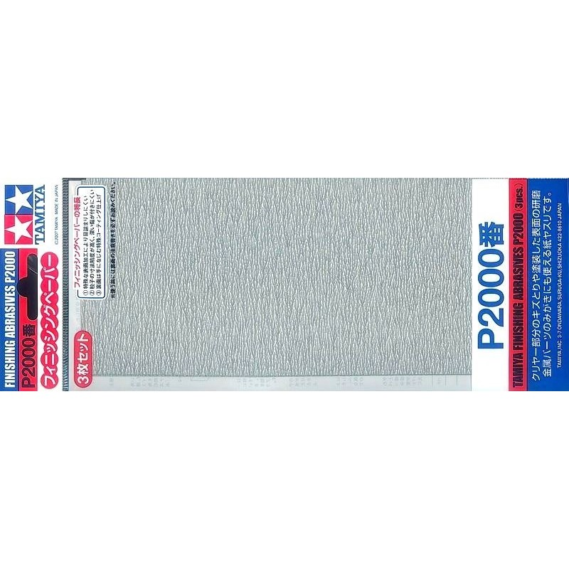 TAM-87060 Tamiya 87060 Finishing Abrasives P2000