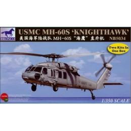 BRONCO 5034 1/350 USMC MH