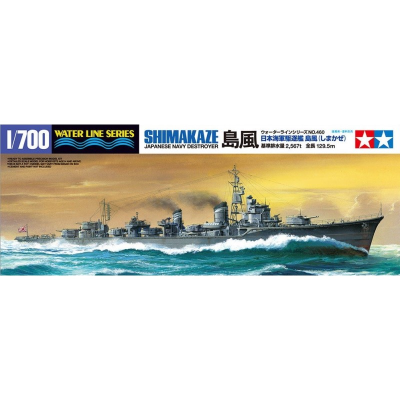 TAM-31460 Tamiya 31460 1/700 Japanese Navy Destroyer Shimakaze