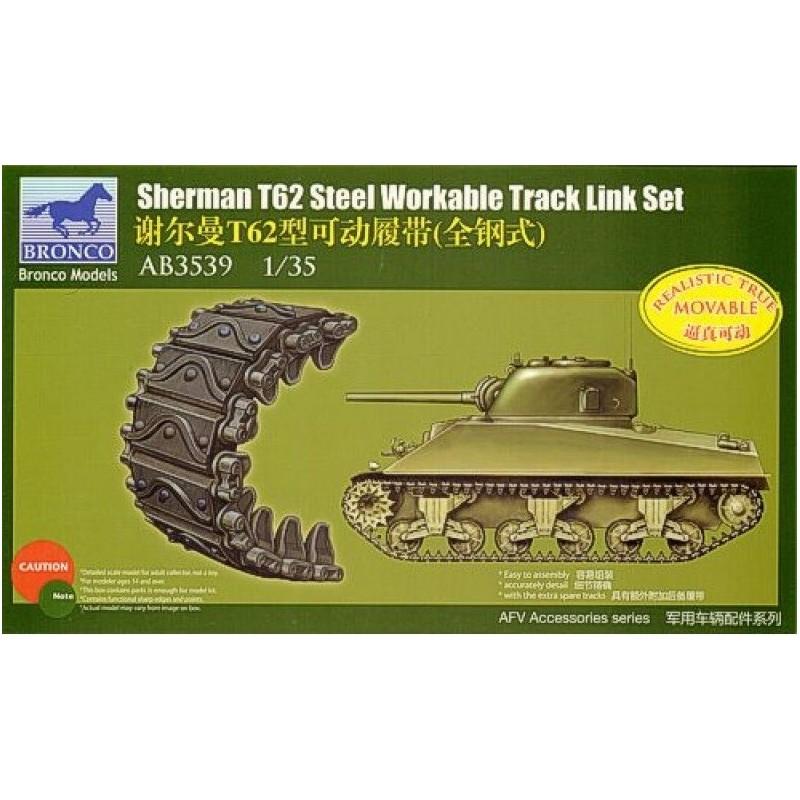 BM-3539 BRONCO MODEL 3539 1/35 Sherman T56E1 Workable Track Link Set