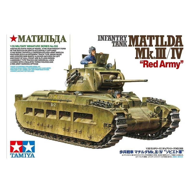 TAM-35355 Tamiya 35355 1/35 Infantry Tank Matilda Mk.III/IV Red Army