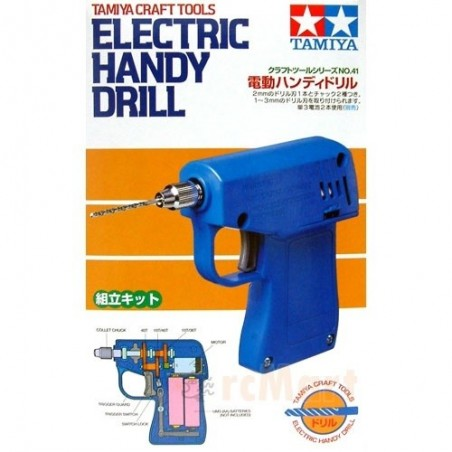 TAMIYA 74041 ELECTRIC HAN