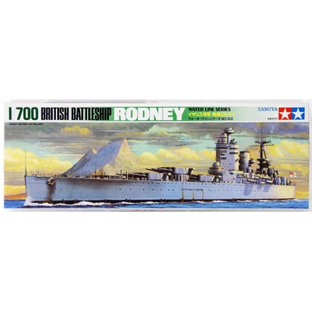 TAMIYA 77502 1/700 BRITIS