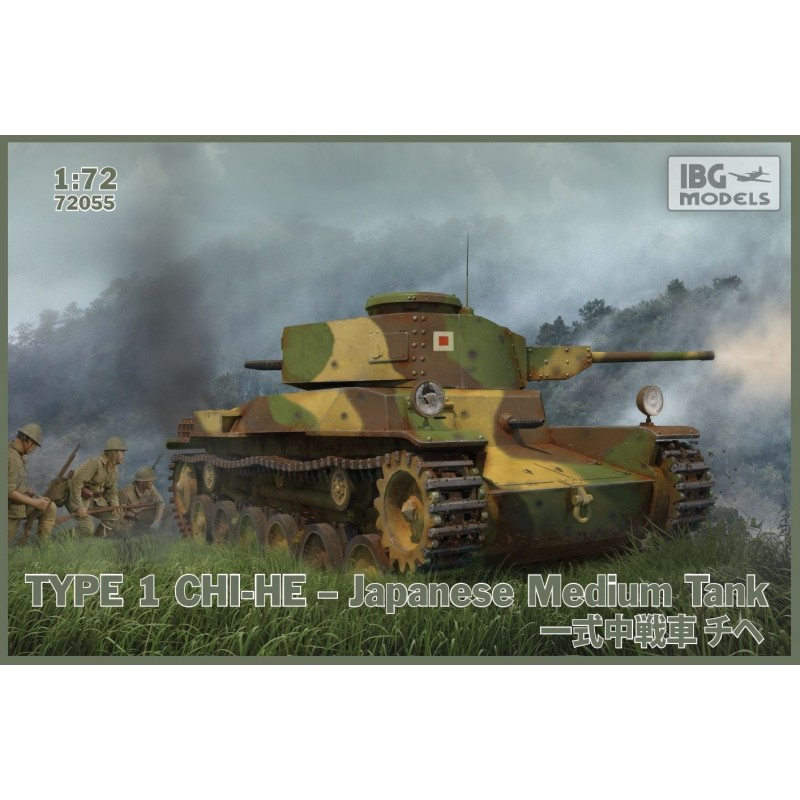 IBG-72055 IBG 72055 1/72. Type 1 Chi-He Japanese Medium Tank