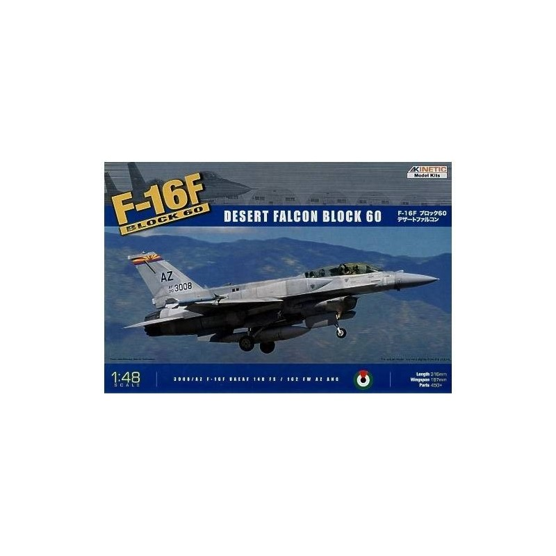 KIN-48008 Kinetic 48008 1/48 F-16F Desert Falcon Block 60