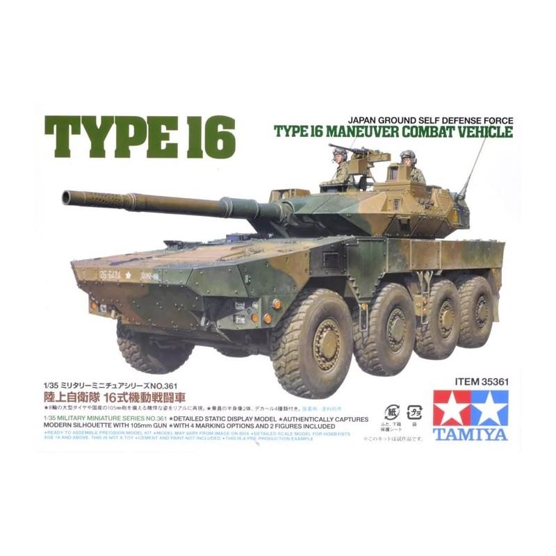 TAM-35361 Tamiya 35361 1/35 JGSDF Type 16 MCV