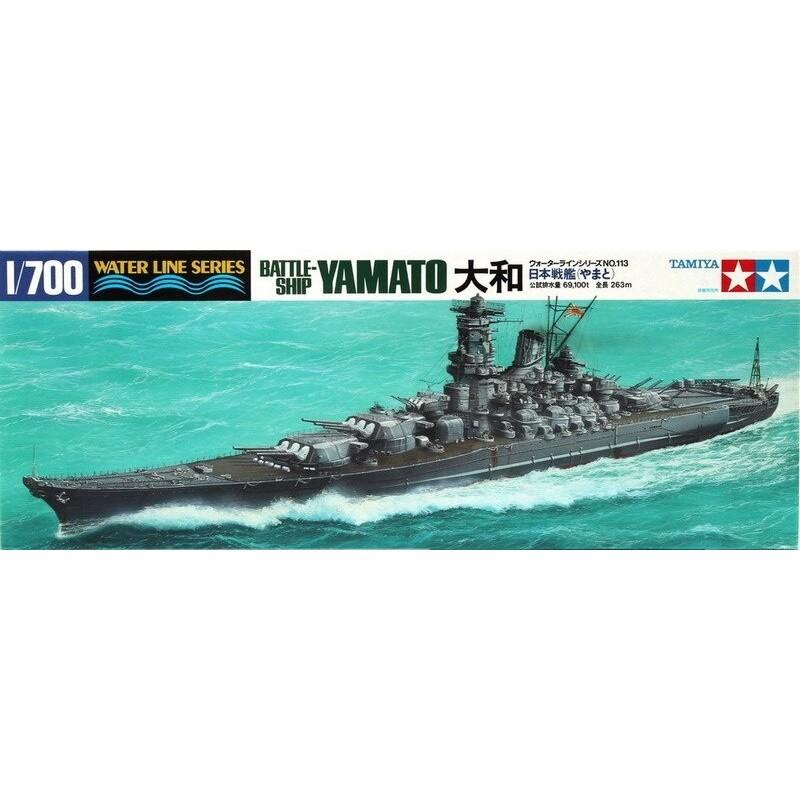 TAM-31113 Tamiya 31113 1/700 Yamato