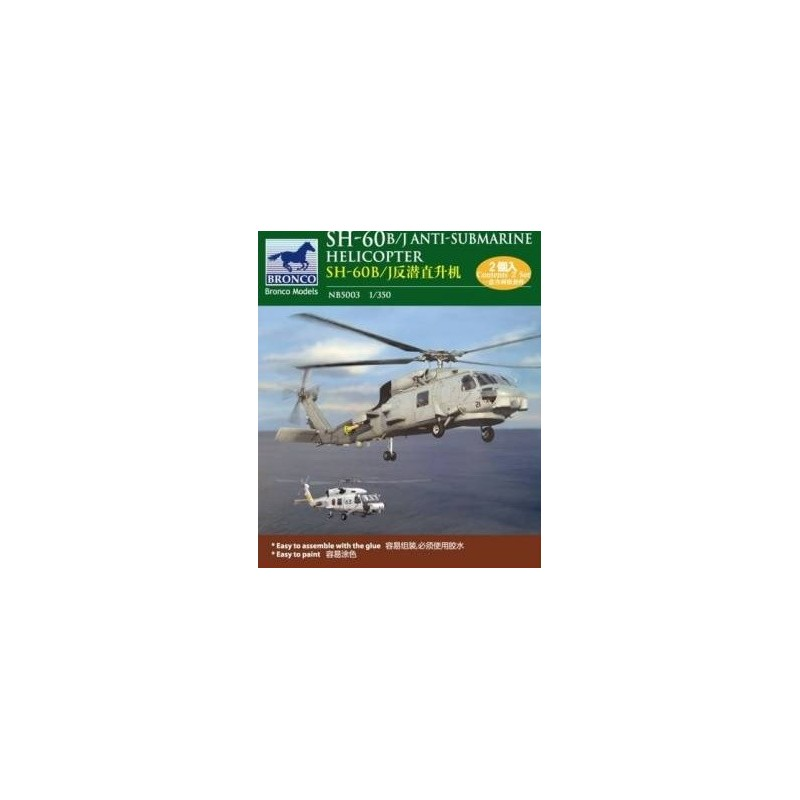 BM-5003 Bronco Models 5003 SH-60B/J 1/350 Anti-Submarine Helicopter
