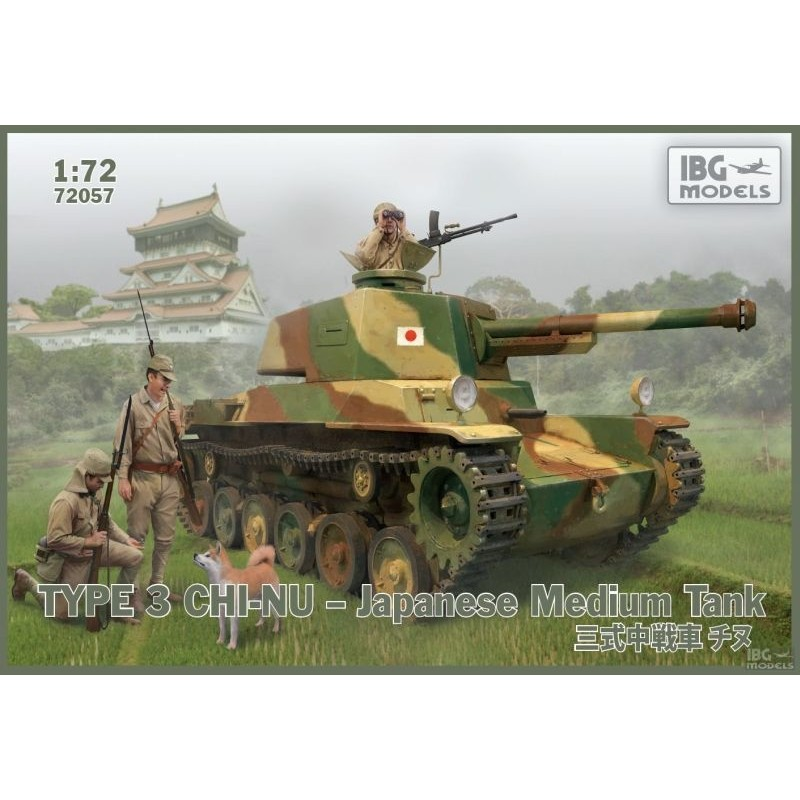 IBG-72057 IBG 72057  1/72 Type 3 Chi-Nu Japanese Medium Tank