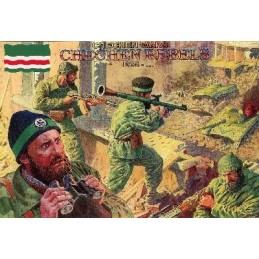 ORI-72002 Orion ORI 72002 1/72 Chechen Wars Chechen Rebels