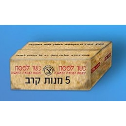 PL-167 1/35  Combat Rations Boxes, Israel