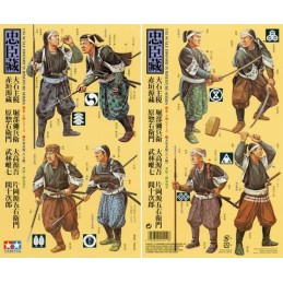 TAM-25411 Tamiya 25411 1/35 Samurai Warriors Model Kit Chushingura 47 Ako Ronin(8 Figures)