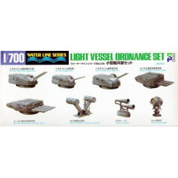 TAM-31518 Tamiya 31518 1/700 Light Vessel Ordnance Set