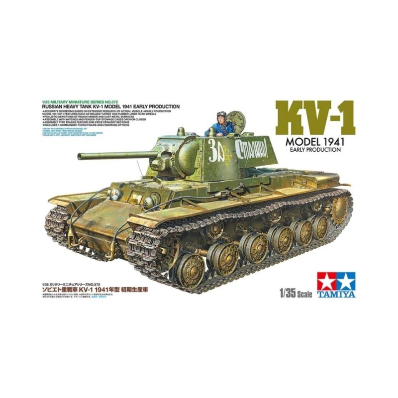 TAM-35372 Tamiya 35372 1/35 Russian Heavy Tank KV-1 Model 1941, Early Production
