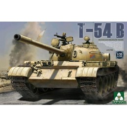 TKM-2055 TAKOM 2055 1/35 Russian Medium Tank T-54 B Late Type