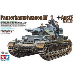 TAMIYA 35374 1/35 GERMAN