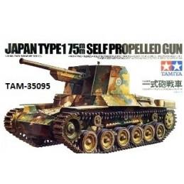 TAM-35095 TAMIYA 35095 1/35...