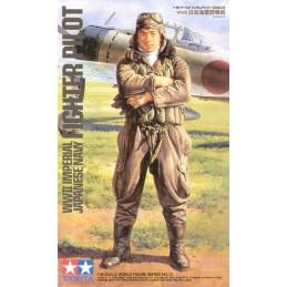 TAMIYA 36312 1/16 WWII IM