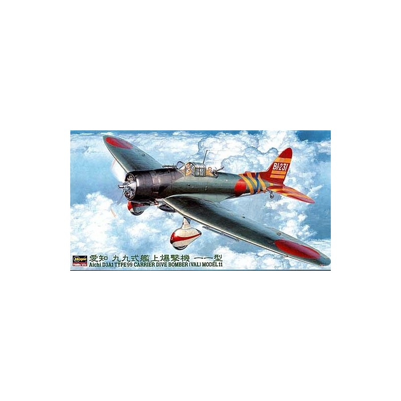 HA-09055 HASEGAWA 09055 1/48 TYPE 99 CARRIER DIVE BOMBER (VAL) MODEL 11