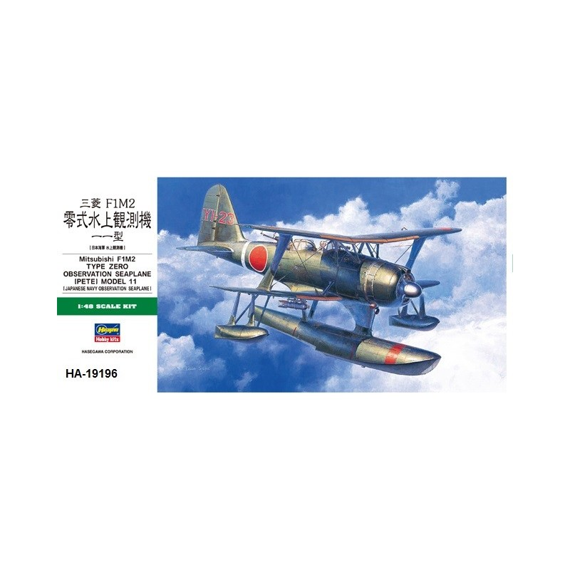 HA-19196 HASEGAWA 19196 1/48 MITSUBISHI F1M2 TYPE ZERO OBSERVATION SEAPLANE (PETE) MODEL 11