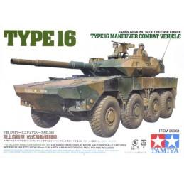 TAMIYA 35361 1/35 JGSDF T
