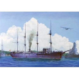 AOS-043134 1/350 AOSHIMA TRANSPORT SHIP NIPPON-MARU