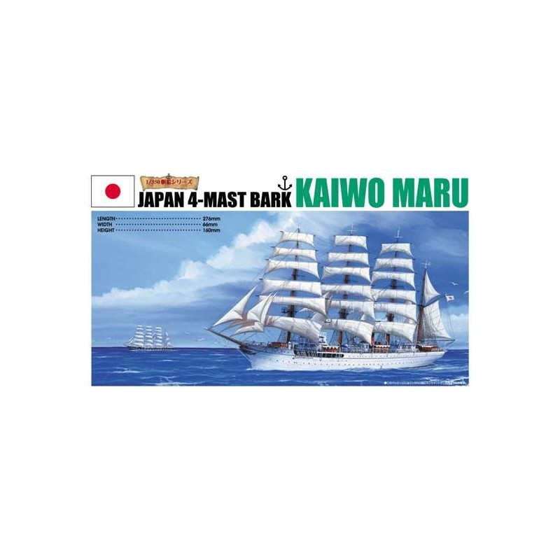 AOS-043141 1/350 AOSHIMA TRANSPORT SHIP KAIWO-MARU