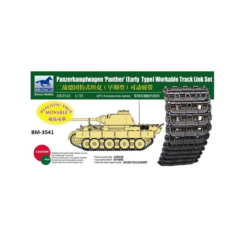 BM-3541 bronco model 3541 1/35 Panther Early Type Workable Track Link Set
