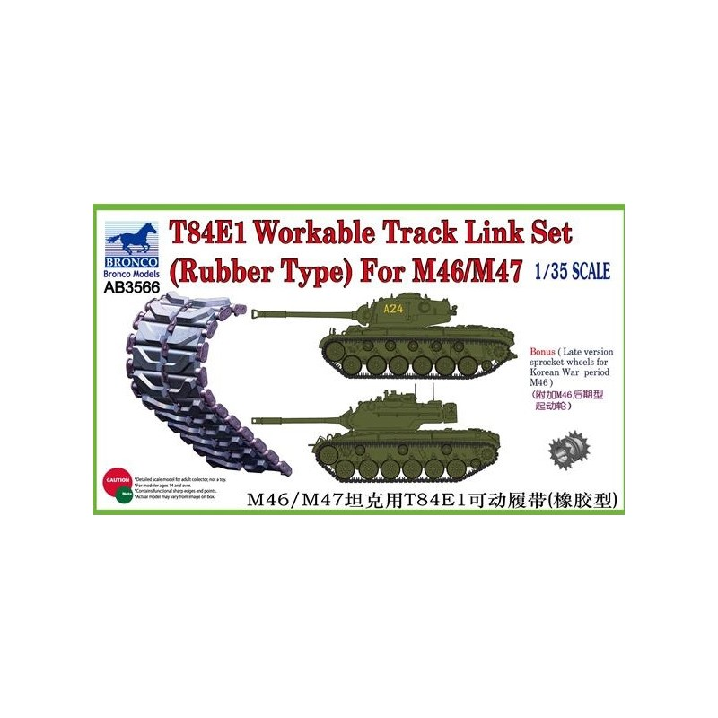 BM-3566 bronco model 3566 1/35 Bronco Models 3566 T-84E1 Workable Track Link Set(Rubber Type) For M46/M47