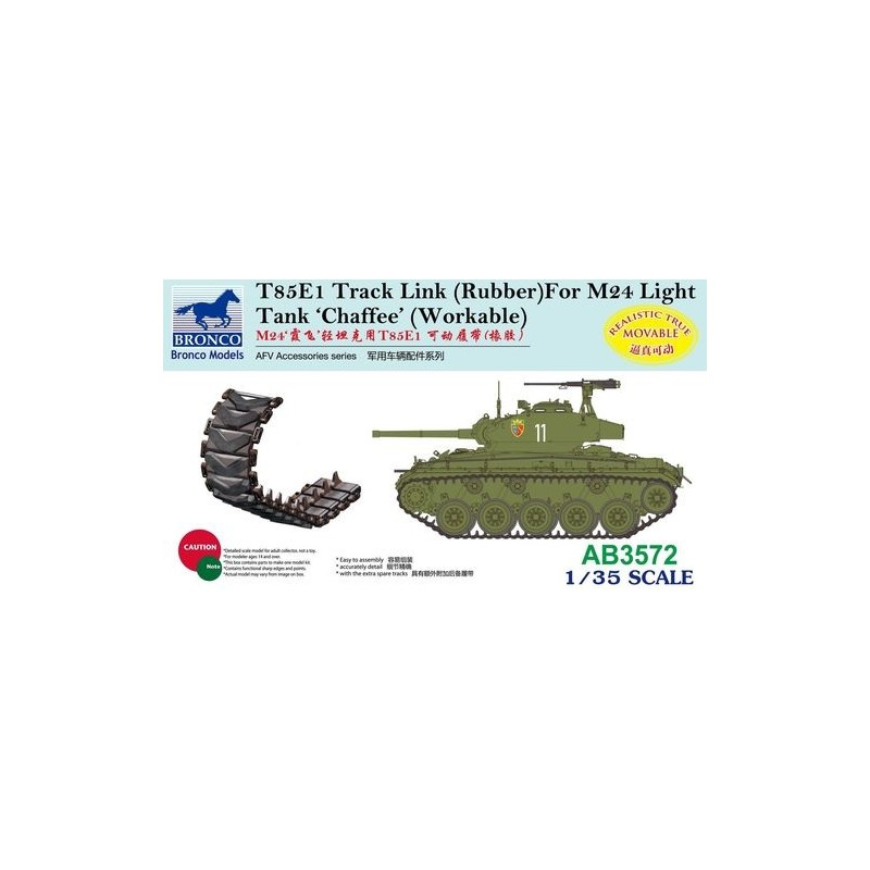 BM-3572 Bronco 3572 T85E1 Track Link (Rubber) For M24 Chaffee