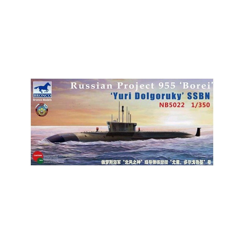 "BM-5022 Bronco Models 5022 1/350 Russian Project 955 ""Borei"" ""Yuri Dolgoruky"" SSBN"