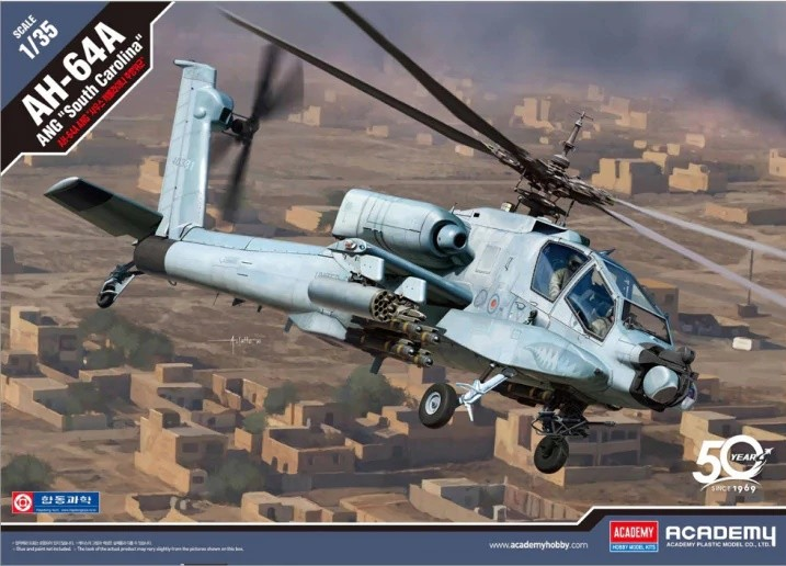 Academy 12129 1/35 AH-64A Apache South Carolina Army National Guard