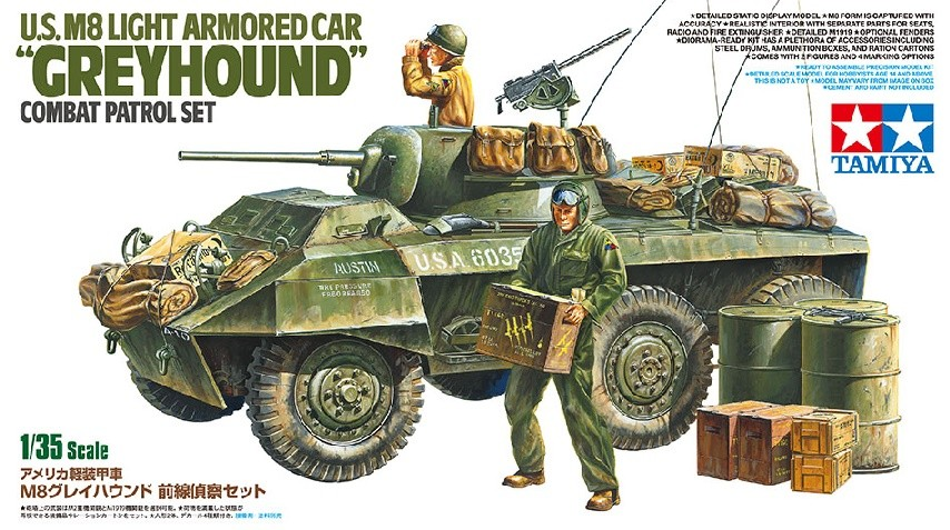 Tamiya 25196 1/35 US M8 Light Armored Car Greyhound