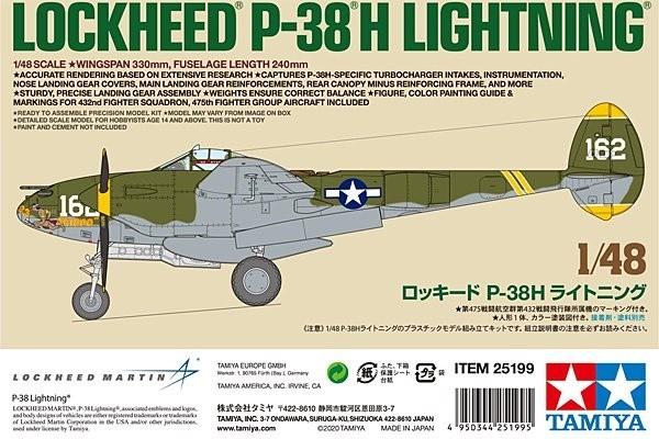 Tamiya 25199 1/48 Lockheed P-38H Lightning