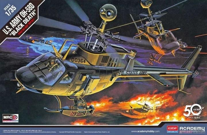 ACADEMY 12131 1/35 US ARMY OH-58D BLACK DEATH