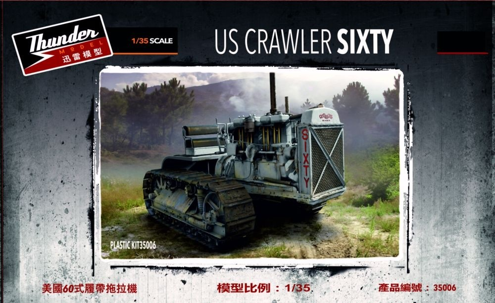 Thunder Models 35006 1/35 US Crawler Sixty